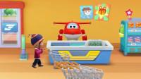 超级飞侠启蒙教育:乐迪的超市,和小朋友们一起学习如何购买东西!
