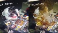 男子打火机掉火锅里 服务员打捞时爆炸 热油溅一身 监控曝光!