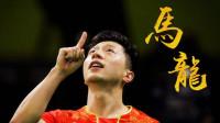 """国乒""""世界冠军""""数量排名,马龙仅差1冠登顶、刘诗雯比肩邓亚萍!"""