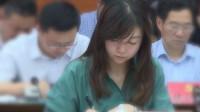 大专女生19岁进银行29岁挂职副县长 九江银行:成立调查组