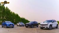 领克01、名爵HS、VV7、传祺GS8,谁才是中国最好的SUV?