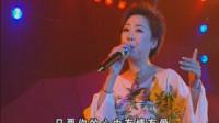 刘老根主题曲活出个样给自己看,这气势也就只有衡越能唱出来!