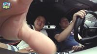 【副驾驶】第二季 兰博基尼Aventador S 最后问题亮了!
