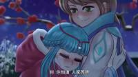 王者歪传:李白变强回来找月儿姐,月儿姐当场情难自抑,李白很是宠溺!