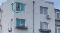 心碎!老伴清晨去世 68岁大爷傍晚7楼窗户跳下 家人瘫倒痛哭