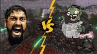 300斯巴达vs10000僵尸,什么武器,让斯巴达人变成混子