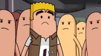 搞笑吃鸡动画:沙博士新品发布会,遭遇耿直小伙砸场,博士怒喊保安清场
