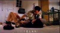 经典老电影,酒后冲动的任达华,对老板的女儿邱淑贞下手了