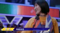 """这就是街舞2:女选手表现亮眼,韩庚队长获美女编舞""""军师""""!"""