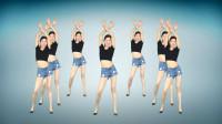 广场舞《Push Push》32步扭跨健身舞!