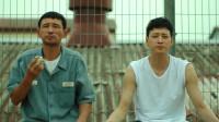 一部高智商韩国犯罪片《检察官外传》,两名囚犯狱中翻案