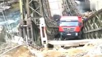 卡车司机表示很无奈,这桥到底是怎么垮的呢?