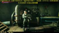 【百泽热游】狂怒2 攻略流程视频解说3期