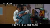由许志安、文咏珊、林家栋主演的《凶手还未睡》讲诉害人害己的渣男,结局很悲催