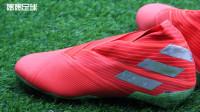 【开箱视频】adidas Nemeziz 19+