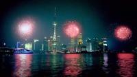 """东方明珠!""""魔都""""上海城市宣传片"""