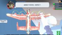 【逍遥小枫】低空入侵,决战王牌飞行员! | 手残联萌轰炸机小队#7