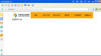 ASPNET整周实训_网上书店T01顶部内容的母版页