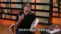 晓说:高晓松模仿北京人聊天,最后都能说到自己祖上!