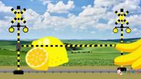 成长益智玩具,柠檬、香蕉飘落到火车轨道上!