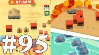 【奥尼玛】最新手机游戏尝鲜 EP95 永恒守卫