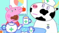超可爱!小猪佩奇怎么照顾生病的乔治呢?如何2分钟学4种颜色英语?儿童益智手工画画玩具