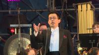 辰山广播音乐节如约而至 经典献唱引高潮