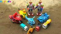 复仇者联盟和汽车挖掘机、变形金刚玩具试玩,婴幼儿宝宝玩具过家家游戏视频B1332