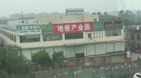 火车上实拍,杭州郊区就这样,农村小伙觉得真富裕!