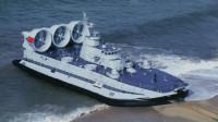 中国野牛气垫船最霸气角度曝光,沙滩上奔驰尘土飞扬,比坦克还快