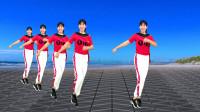 初级健身32步《混搭曳步舞》歌词很逗,看了让您开心一天