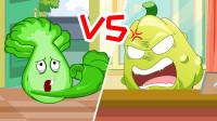 我又不是单亲家庭-植物大战僵尸游戏搞笑动画