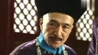 宰相刘罗锅:刘墉举例证明文字狱是错误的,正大光明打脸乾隆了