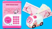 安巴的语音保险柜玩具 安巴到底存了多少零钱呢?