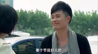 爱情公寓:抢车位我只服曾小贤,一菲就接了个电话的功夫,车位就被占了