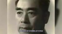 周总理为何反对击落林彪飞机,是有原因的,给大家说说!