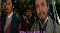 童子功5:龙谷五鬼联手斗奇剑,奇侠怪剑二斗童子功