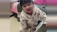 宝宝尿裤子了,宝宝:妈妈你别打我,我自己擦,太可爱了!