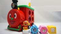 益智小火车玩具认识形状