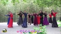 紫竹院广场舞,花开的季节舞蹈二十七《秋水伊人》