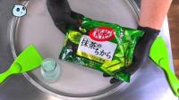 老板用抹茶糕点做炒冰淇淋,炒出来绿油油的,你敢尝尝吗?