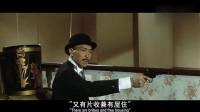 《A计划续集》粤语版,这一段唱歌仔打人是全片最搞笑的