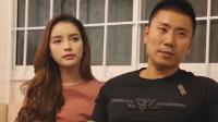 中国富豪娶了泰国人妖皇后,他们婚后生活怎么样,看完我羡慕了!