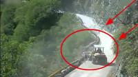 灵异事件:推土机工人正在悬崖维修公路,监控拍下这死神已降临一刻