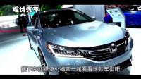 本田汽车公司一款性能超好的车型,发动机性能强,油耗低