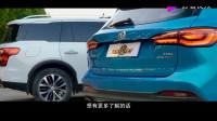 中国SUV大横评丨领克01、名爵HS、VV7、传祺GS8差距到底有多大?