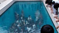世界上最奇葩的泳池,即便是不会游泳的人也能在里面站稳!