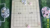 育儿视频儿童象棋005期:这盘象棋残局,双方打个平手?