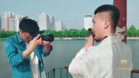 大学MV拍摄历程 学拍视频剪辑带你了解一个影视公司的拍摄日常