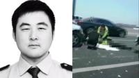 今日浙江杭州一辅警在处理交通事故时被撞不幸牺牲 年仅24岁